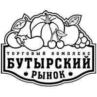 Бутырский рынок