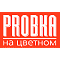 Ресторан Probka