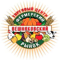 Вешняковский рынок
